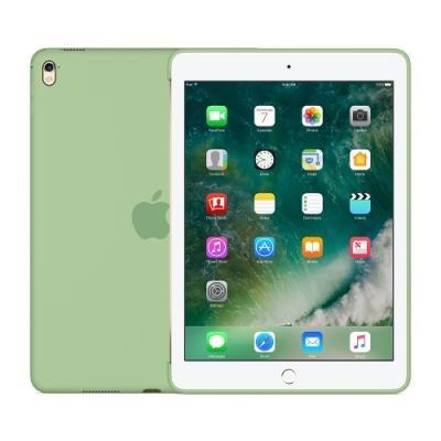 "Pouzdro Apple pro iPad Pro 9,7"" zelené"