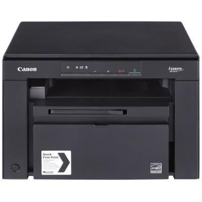 Multifunkční laserové tiskárny