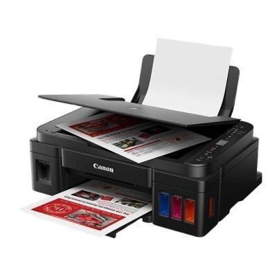 CANON PIXMA G3411 / A4 / print+scan+copy/ 4800x1200/ 8ppm / WiFi/ USB/ černá