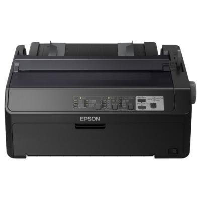 Jehličková tiskárna Epson LQ-590II
