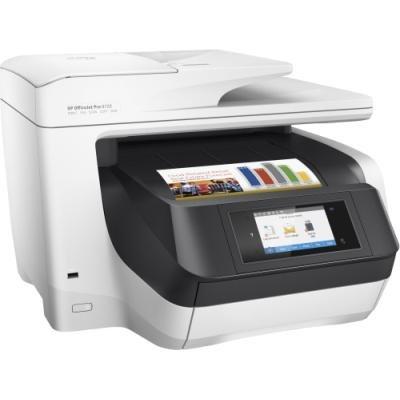 Multifunkční tiskárna HP OfficeJet Pro 8720