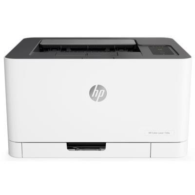 Barevné laserové tiskárny s USB