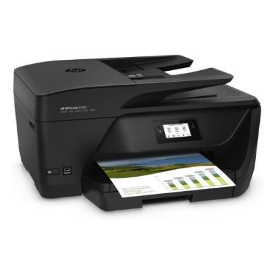 Multifunkční tiskárna HP OfficeJet 6950