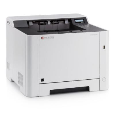 Laserová tiskárna Kyocera P5021cdn