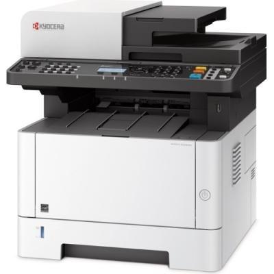 Multifunkční tiskárna Kyocera ECOSYS M2040DN