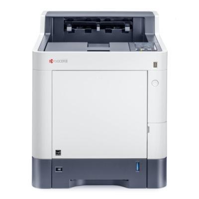 Laserová tiskárna Kyocera ECOSYS P7240cdn