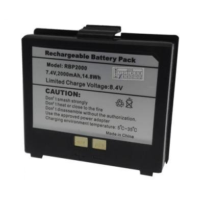 Baterie Cashino pro PTP-II, PTP-III 2000mAh