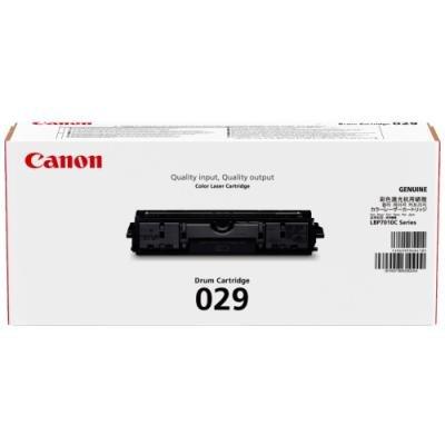 Tiskový válec Canon 4371B002