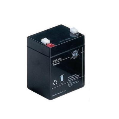 Baterie CTM CT 12-5L