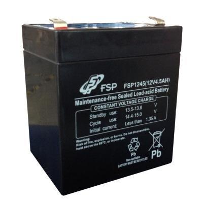 Baterie Fortron 12V4.5AH